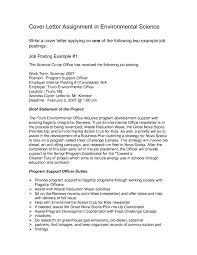 Cover Letter Examples For Paraeducator Science Cover Letter Example Images Cover Letter Ideas
