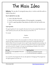 second grade story element reference cards best ideas of reading