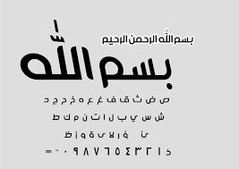 arabic fonts for mac arab fonts