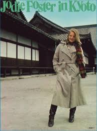 pictures of jodie foster in kyoto and tokyo january 1977