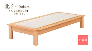 beautiful single bed frame without headboard 56 for your best