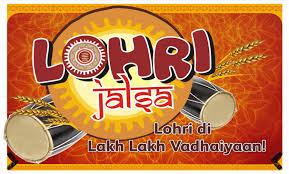 lohri invitation cards sankranti pongal lohri android apps on play