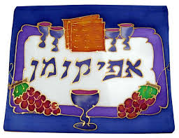 silk afikomen bag from israel
