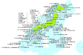 japan takes creative turn in giving names to islets japan real