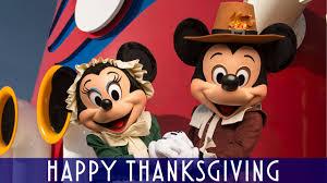 happy thanksgiving the disney cruise line