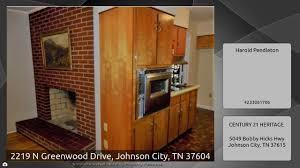 home design johnson city tn 2219 n greenwood drive johnson city tn 37604 youtube