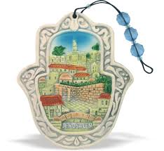 holy land gifts christian jewelry christian gifts from jerusalem