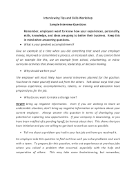 sales key words sample interview questions and keywords