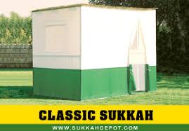 sukkah kits sale sukkah kit sukkah depot