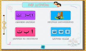 learn arabic alphabet android apps on google play
