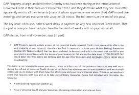 business letters sample complaint letter generator example basic