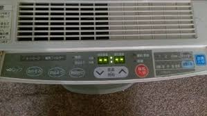 japanese heater please translate functions buttons of japanese tokyo gas fan