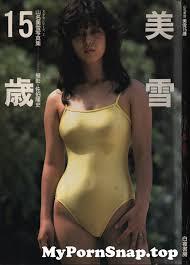 sumiko kiyooka junior nude|