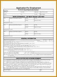 application form template eliolera com