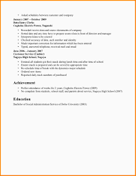 Driver Resume Sample Doc by Sample Perfect Resume Customer Service Services Warehouse Driver