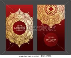 ramadan kareem background islamic arabic lantern stock vector