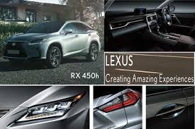 lexus es300h modified lexus new launched cars lexus rx 450h es 300 h and lx 450d