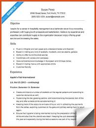 sle resume for bartender position descriptions bartender resume job description hitecauto us