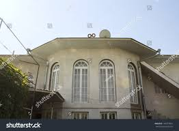 big house front view stock photo 149277854 shutterstock