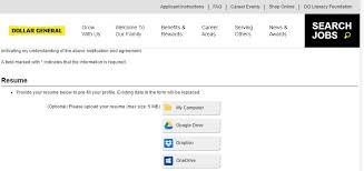 general application form job application form template 25 best