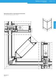 Schuco Curtain Wall Systems Schuco Curtain Wall Construction Detail Google Search 谷雨杯