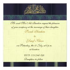 Islamic Wedding Invitation Islamic Wedding Cards Photocards Invitations U0026 More