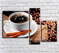 online get cheap coffee art print aliexpress com alibaba group
