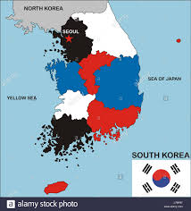 Seoul Flag South Korea Map Atlas Map Of The World Political Illustration Flag