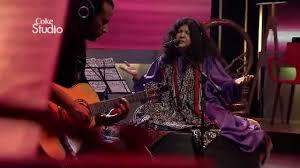 Seeking Episode 9 Song Abida Parveen Dost Coke Studio Season 7 Episode 3