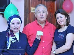 bureau d immigration bureau de tunis tunisie immigration au canada accès canada