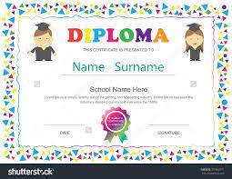 preschool certificates printable kindergarten diploma template tolg jcmanagement co