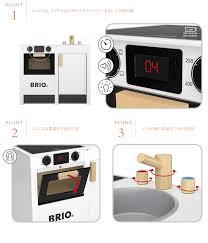 Play Kitchen Sink by I Love Baby Rakuten Global Market Brio Kitchen Stove U0026amp Sink