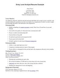 good objective statements for entry level resume free resume