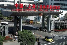 jusqu タ quel age siege auto obligatoire read china china unveils reform details in shanghai ftz