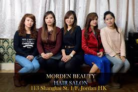 modern beauty hair salon hk youtube