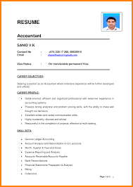 Accounting Jobs Resume Samples by Resume Sample For Accountant In India Templates