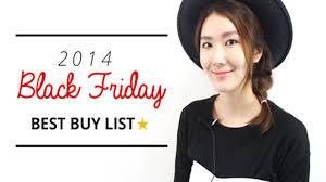 list of best buy black friday deals best buy list for 2014 black friday deals wishtrend youtube