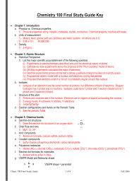 final study guide key