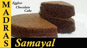 eggless chocolate cake recipe in tamil how to make eggless cake