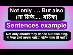 english speaking practice use of conjunction word not only
