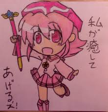 anime chibi anime chibi drawing by animelover4ever1997 on deviantart