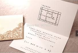 pocket wedding invitation aliexpress buy laser cut pocket wedding invitation card with