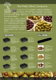 cuisine semi ferm馥 gp product brochure 2012