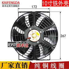 10 inch radiator fan double bearing 10 inch car air conditioning condensate water tank