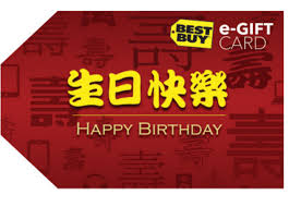 what to buy for new year celebrate lunar new year with best buy gift cards