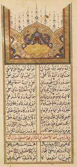 Ottoman Poetry Ibrahim Müteferrika Turkish Ibrahim Müteferrika 1674 1745 Was