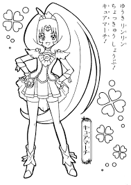 pretty cure coloring pages google search glitter force