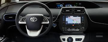 Interior Of Toyota Prius Toyota Prius Smart Flow Climate Control Feature