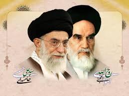 امام خمینی و رهبری