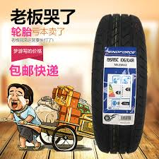 toyota tire wear buy wan way chi tire 195r15c 8pr truck tire wear and imported